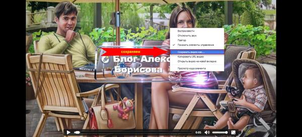 Как скачать видео с YouTube и соц-сетей