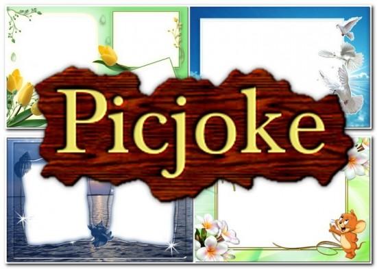 Как украсить фотографию рамкой? Сервис Picjoke