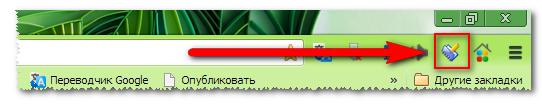 Zametki v brauzere Google Chrome