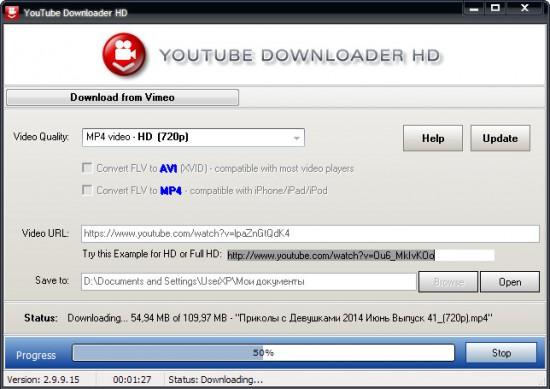 Окно программы Youtube Downloader HD