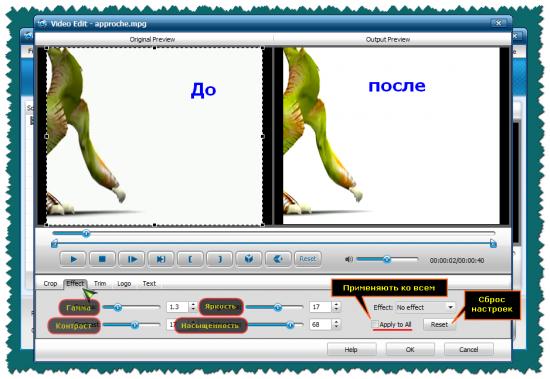 Цветокоррекция видео