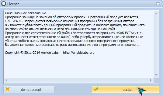 2015-06-17_011801
