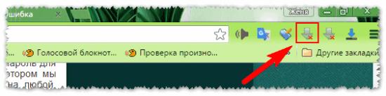 FVD Video Downloader