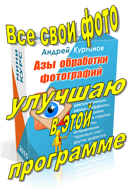 2017-05-08_021626