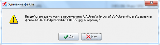 удаление-дублей-файлов