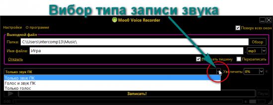 Как скачать звук из браузерной флеш-игры